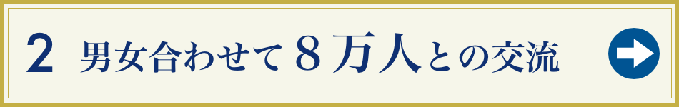 strength_02